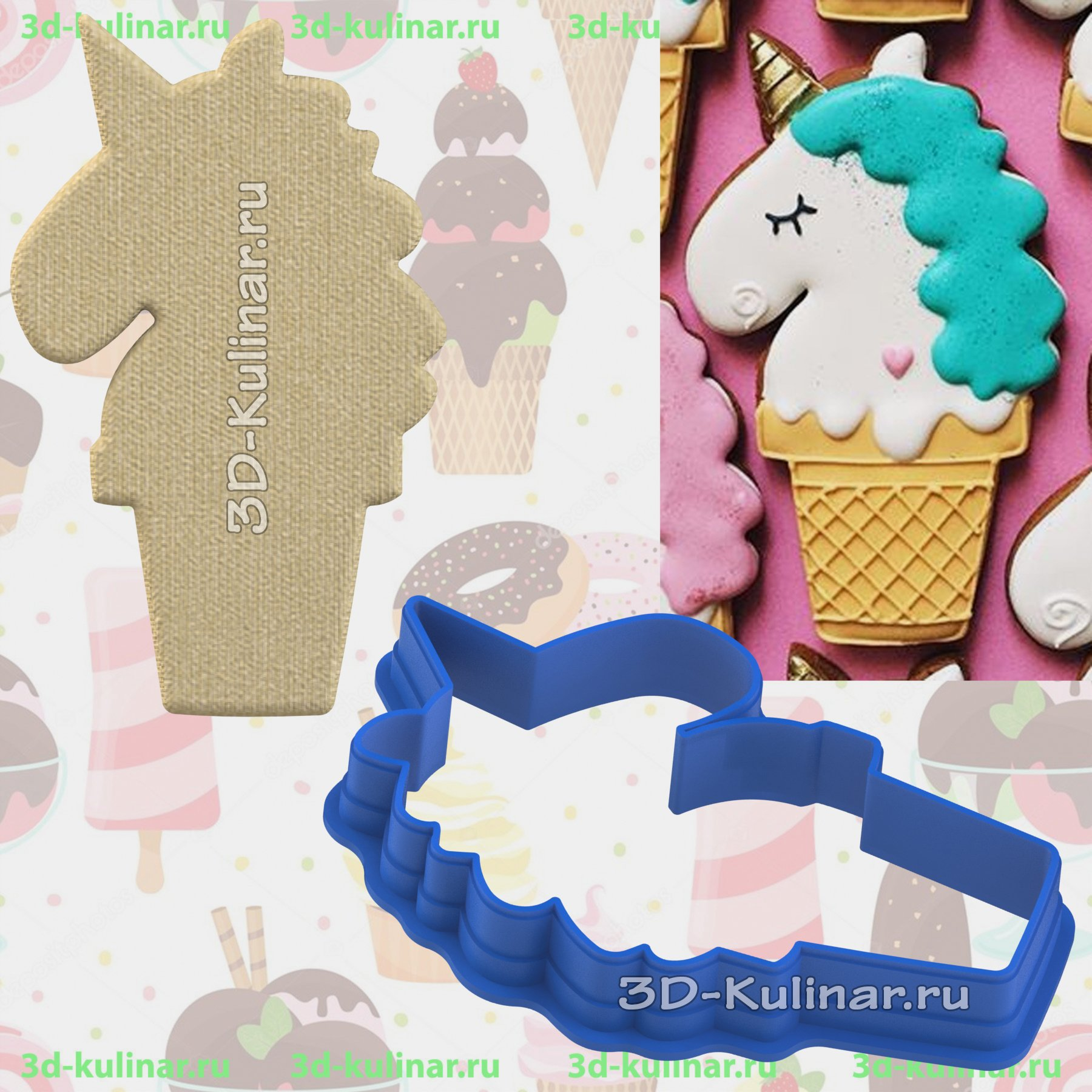 "Cookie cutter "" Unicorn №4 """