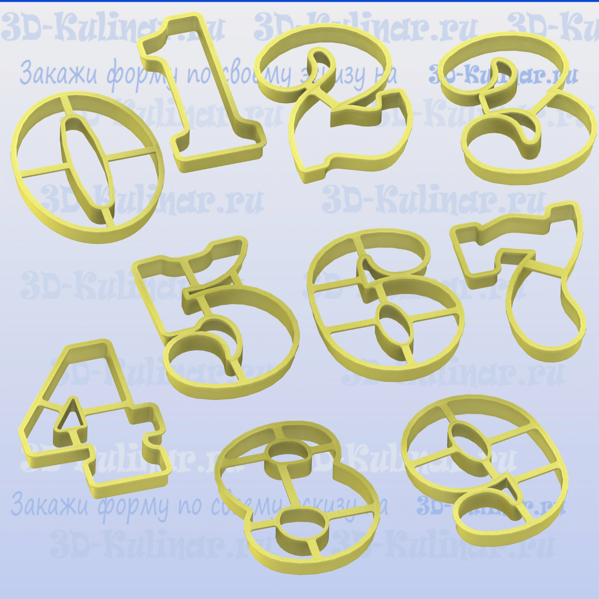 "Cookie cutter "" Numbers ornate """