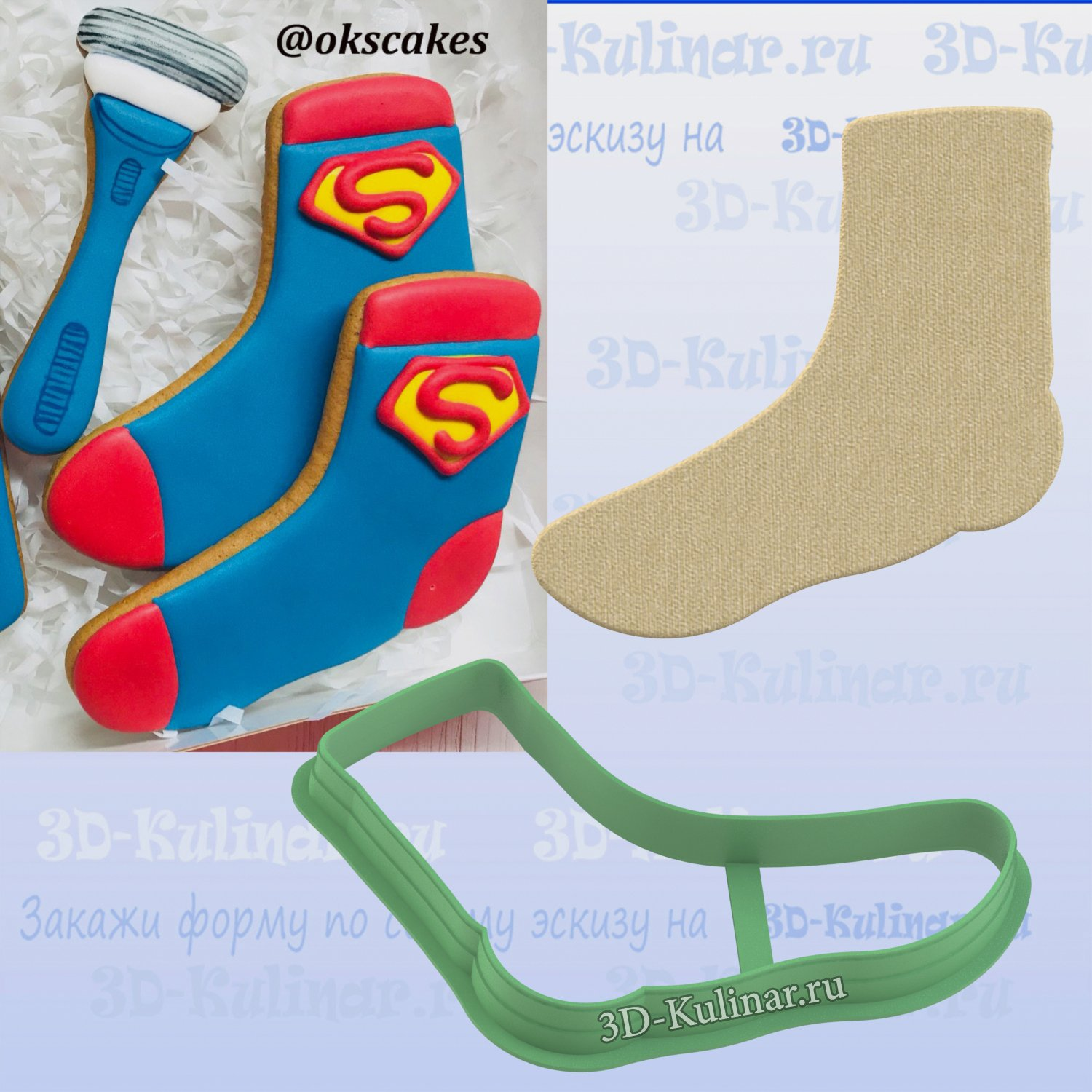"Cookie cutter ""Sock for men"""