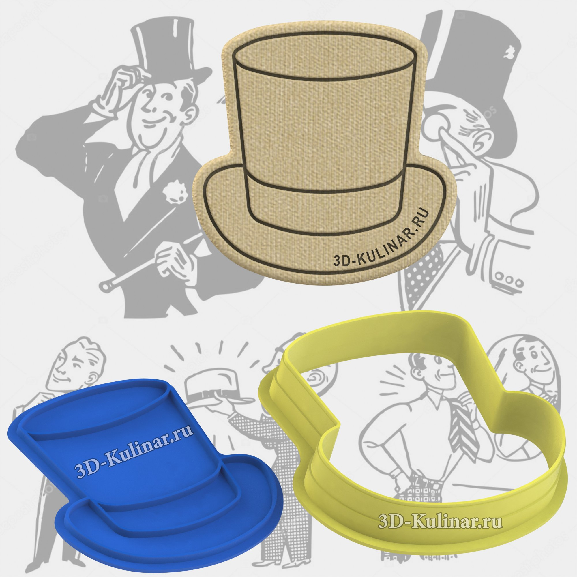"Stamp + cookie cutter ""Hat №5"""