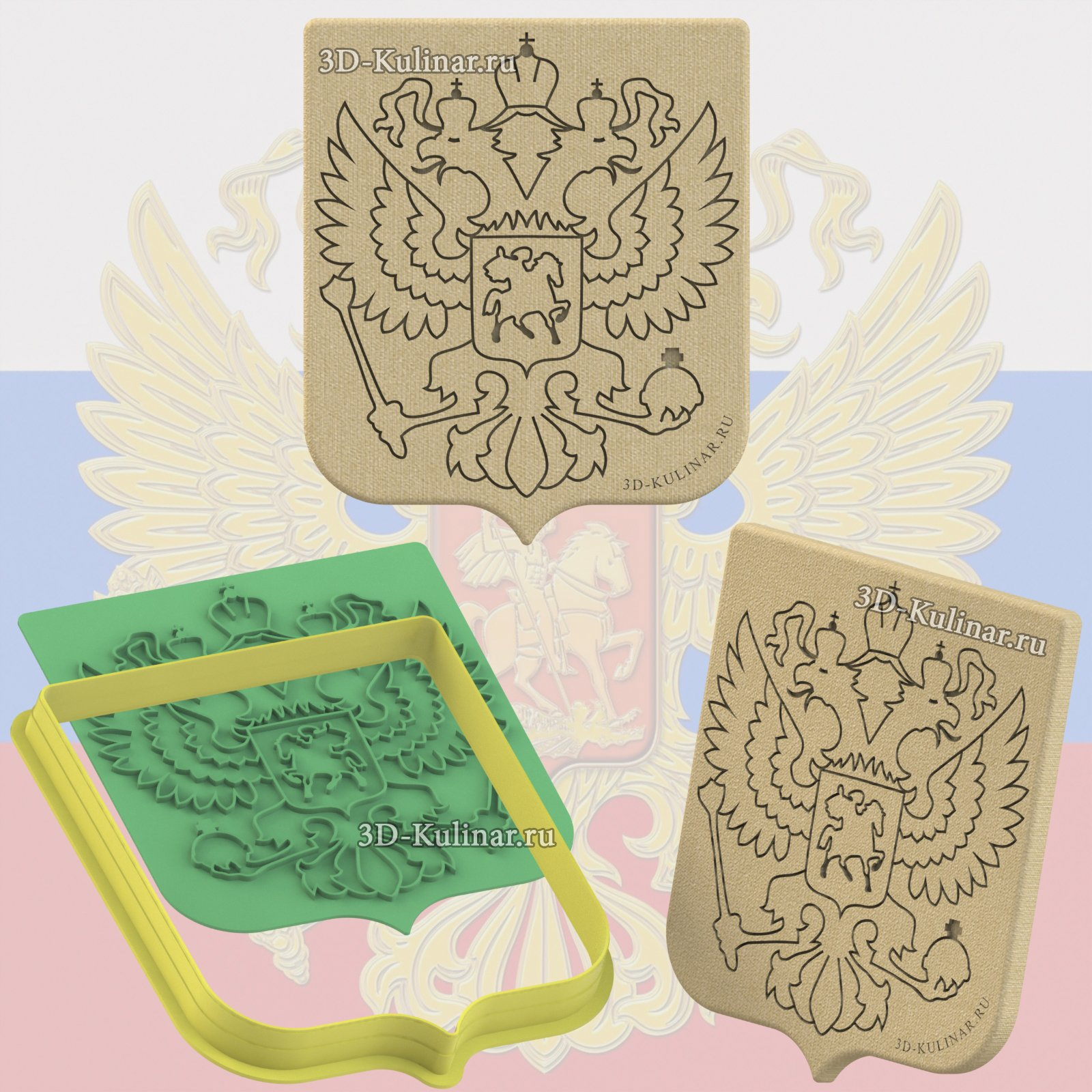 "Stamp + cookie cutter ""Gerb Russia №1"""
