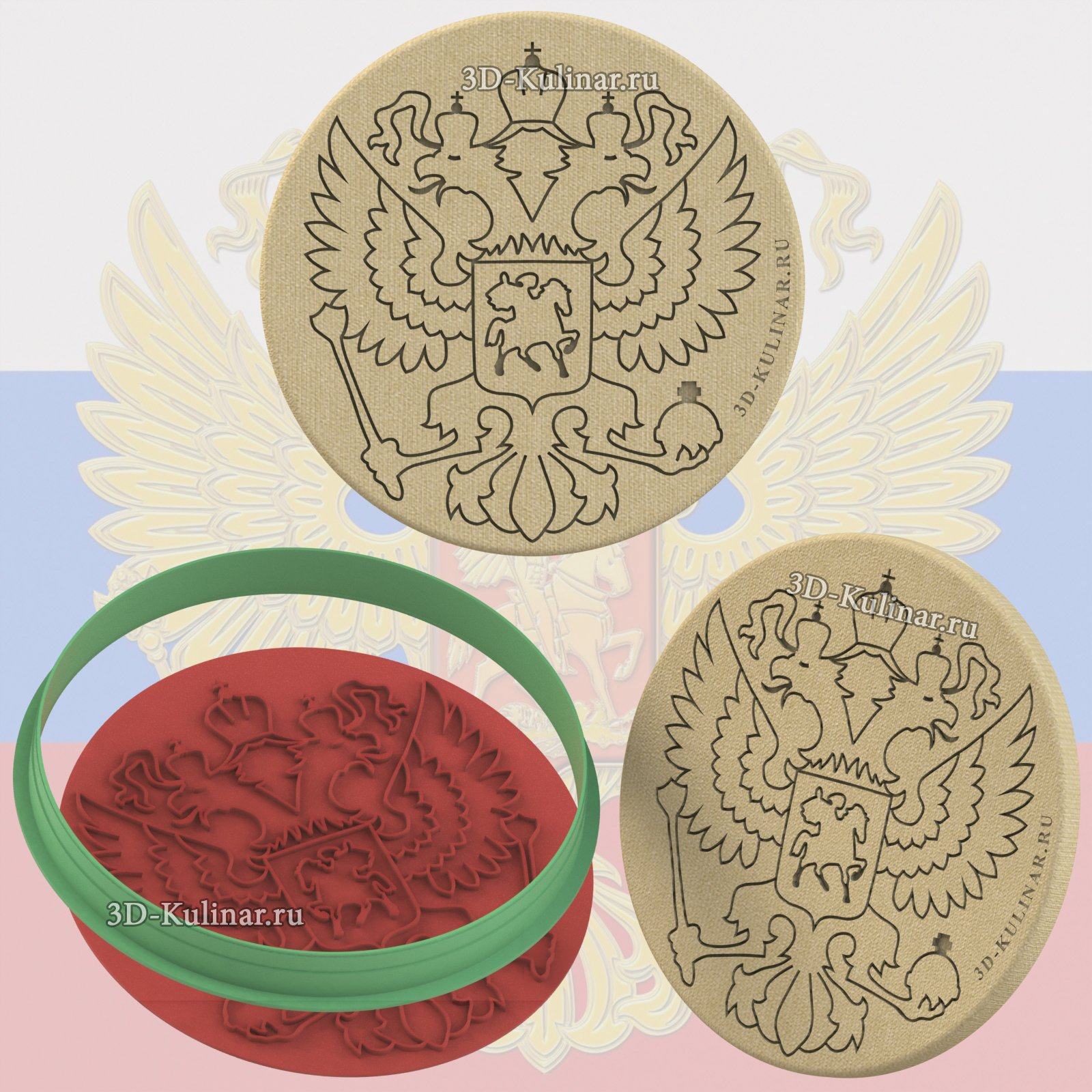 "Stamp + cookie cutter ""Gerb Russia №2"""