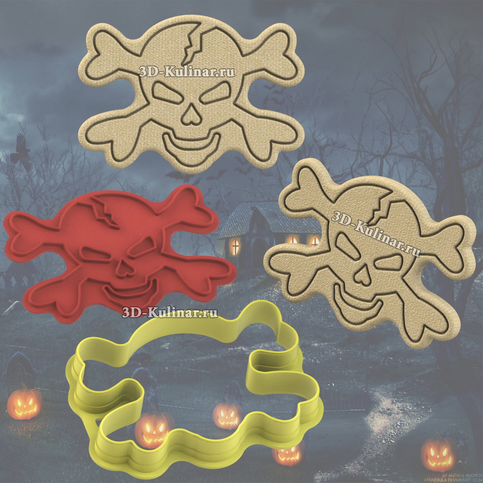 "Stamp + cookie cutter ""Halloween. Skull"""