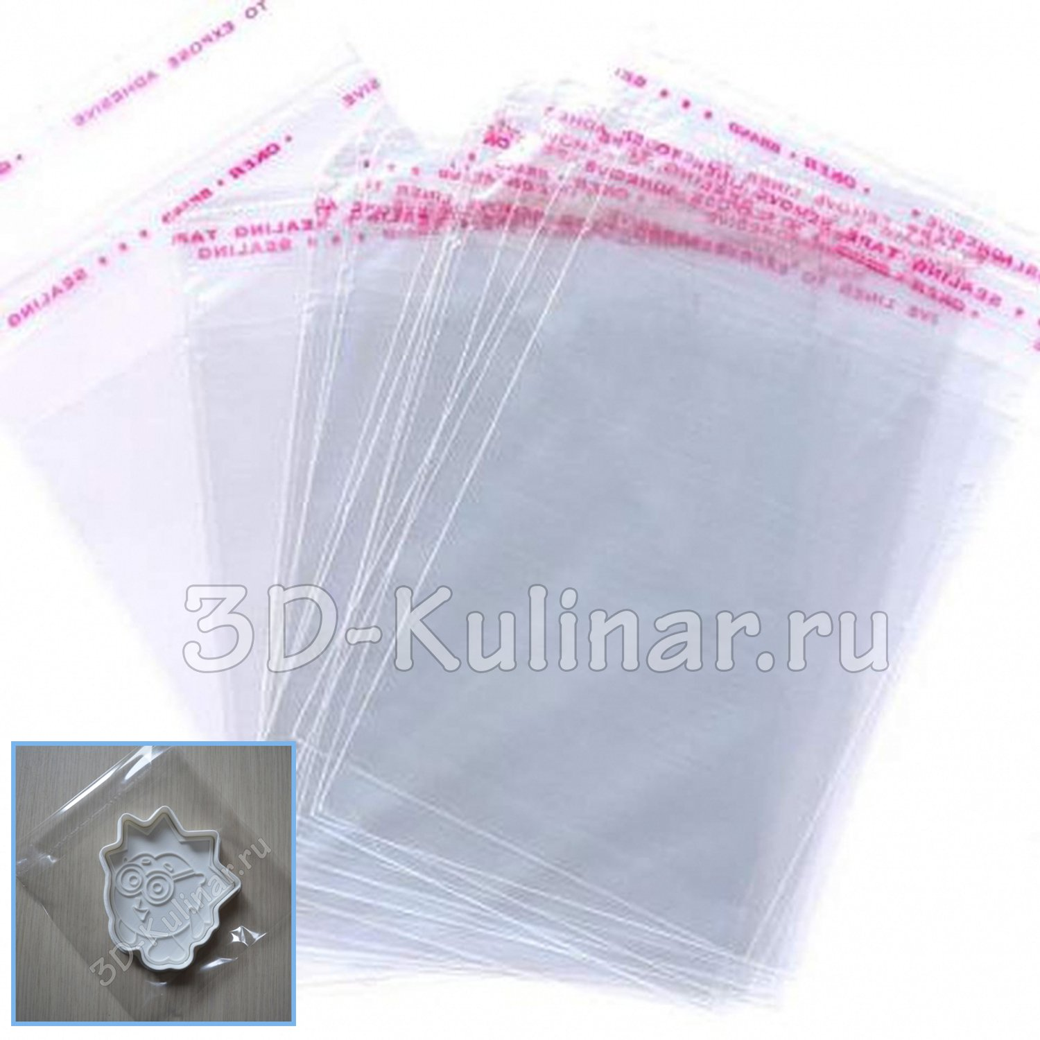 Plastic bag with glue, 14*14,5 cm