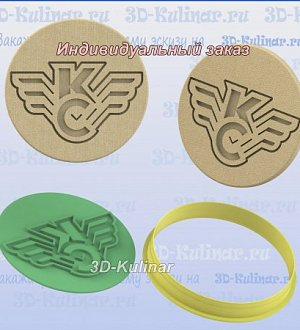 "Stamp+cookie cutter ""Hockey club - Wings of Soviets"""