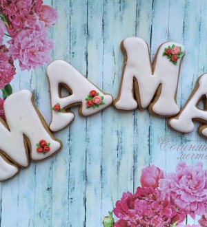"Cookie cutter set ""Letters MA №2"""