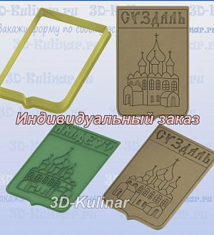 "Stamp+cookie cutter ""Suzdal Kremlin"""