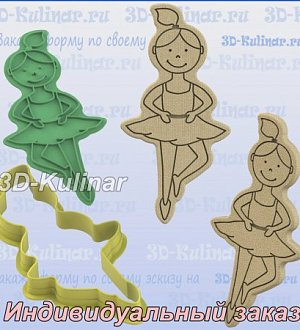 "Stamp+cookie cutter ""Ballerina"""