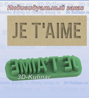 "Stamp+cookie cutter ""Je  T'aime"""