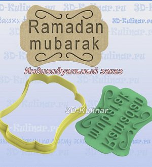 "Stamp+cookie cutter ""Ramadan Mubarak"""