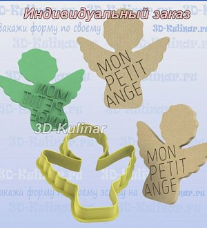 "Stamp+cookie cutter ""Angel"""