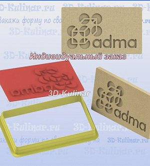 "Stamp+cookie cutter ""Adma"""