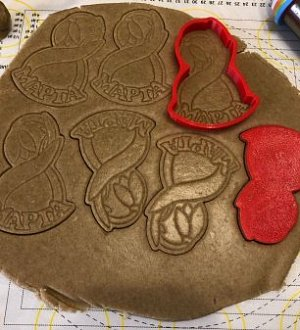 "Stamp + cookie cutter ""Number eight №9"""