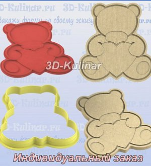"Stamp+cookie cutter ""Bear"""