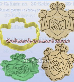"Stamp+cookie cutter ""Sukhanovo Park"""