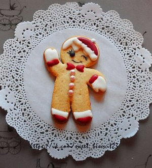 "Cookie cutter ""Gingerbread man №2"""