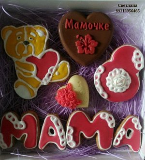 "Cookie cutter set ""Letters MA"""