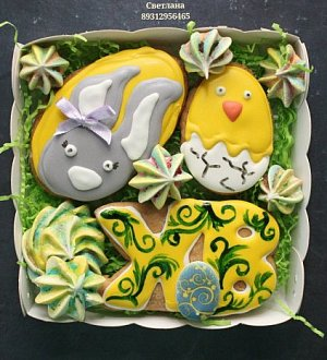 "Cookie cutter ""Easter"""