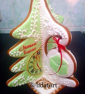 "Cookie cutter set ""3D Christmas three with ball"""