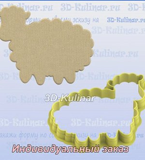 "Cookie cutter ""Ram"""