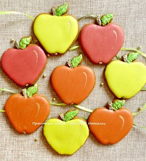 "Cookie Cutter ""Apple"""