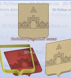 "Stamp+cookie cutter  ""Coat of arms of Krasnoarmeysk"""